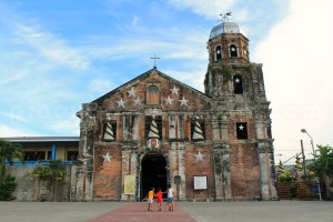 church of st.mary magdalene or kawit church